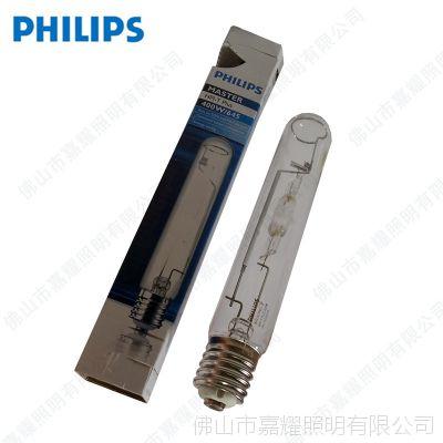 飞利浦高光效金卤灯 HPI-T 250W/645 PLUS