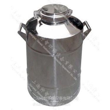 供应多种款式及规格不锈钢储料桶SZ-RQ106