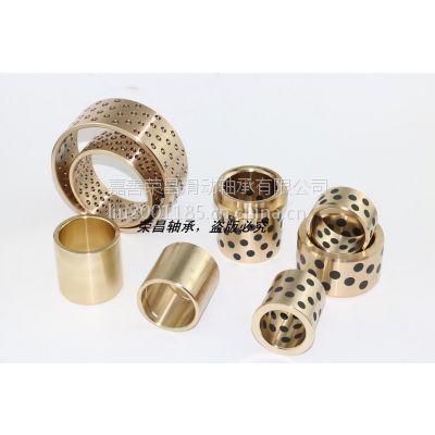 嘉兴厂家直销JDB固体镶嵌轴承 高力黄铜耐腐蚀石墨铜套