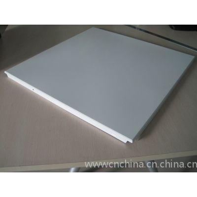 方形鋁扣板吊頂裝飾天花&600x600工程裝修鋁扣板