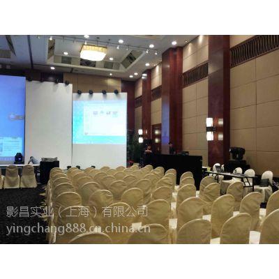 上海专业会务会议策划公司 灯光音响设备租赁 各类舞台搭建