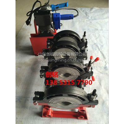 PE管对焊机 管道热熔焊接 pe管对焊机 电熔焊机 PE管焊接设备 山东创铭