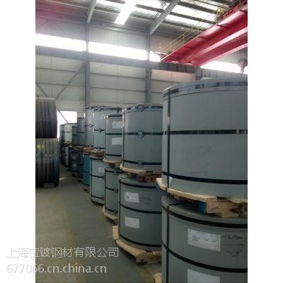 杭州市宝钢灰白色彩涂板