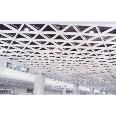 ??三角形铝格栅吊顶天花|板材三角铝格栅厂家(任意规格定做)