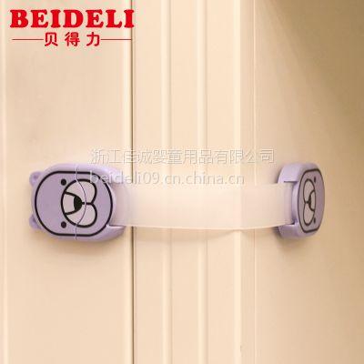 原厂直销 贝得力儿童安全锁 冰箱锁 抽屉锁 防夹手产品