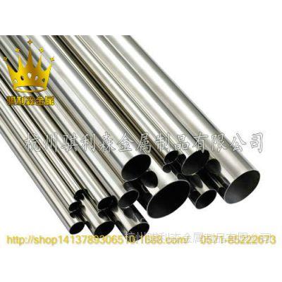 专业批发30Cr13不锈钢圆棒 30Cr13不锈钢板材 可零切 品质保证