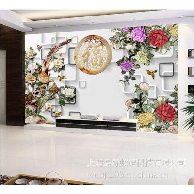 上海直销内蒙古通辽市术背景墙UV2030精工喷绘机,万能机器设备