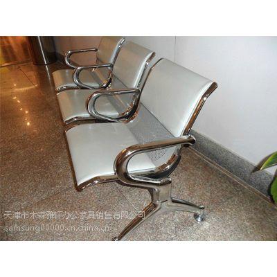天津排椅供应商,天津2015排椅大全,天津各样式排椅图片大全