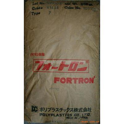 供应工程塑料专家 宝理PPS 6165A7