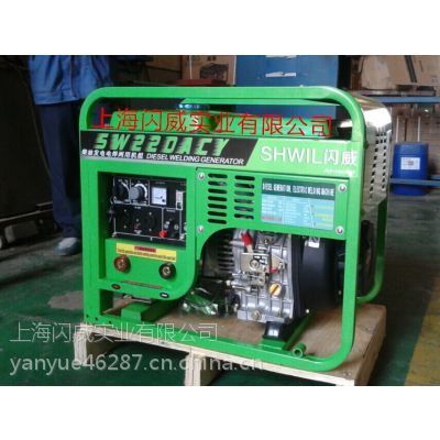 便捷式发电焊机移动式 220A柴油发电电焊机