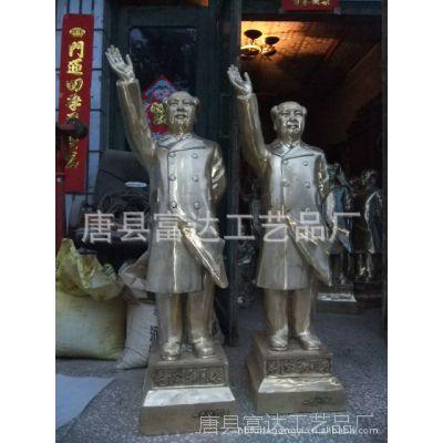 供应佛教神像.宗教用品.西方人物.名人肖像.现代人物等铜雕