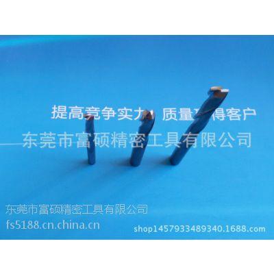 富硕厂家热销双刃螺旋铣刀 (FS▁3.175X22)