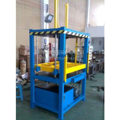 油研打包液压机液压系统上海非标设计维护厂家