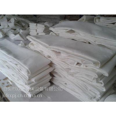 专业生产PTFE覆膜布袋