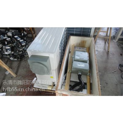 BKFR-35型防爆空调 防爆分体壁挂式空调