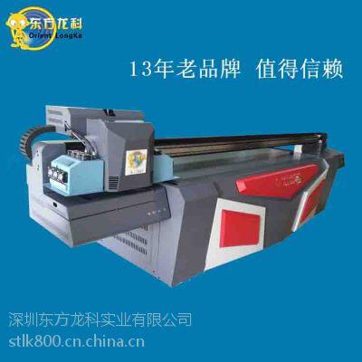 UV打印机 优惠活动 优惠可达10万元 UV万能平板打印机