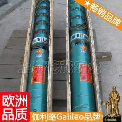 充水潜水电泵 电泵 深井泵太阳能 轴流潜水电泵 主打