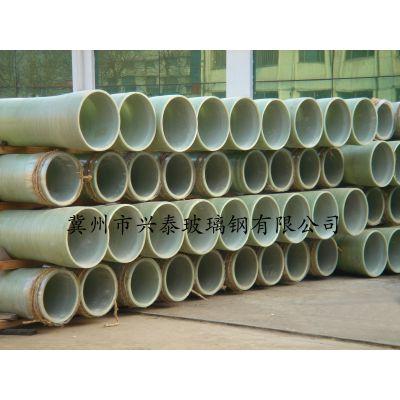 河北玻璃钢管道,玻璃钢耐腐蚀缠绕管道,玻璃钢排水污水管道