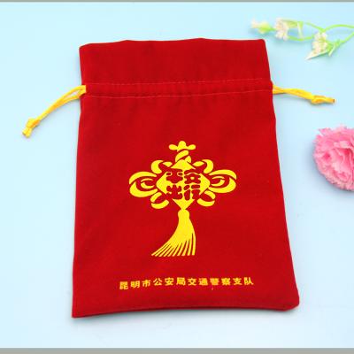 深圳厂家绒布袋 自拍杆收纳布袋 文玩袋 手机布袋 束口绒布袋定做