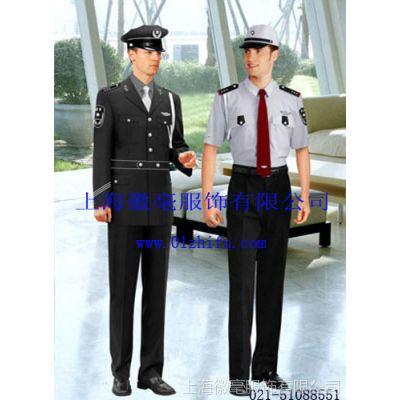 供应夏季新款上海保安服定做 物业保安制服定做 商场保安服订做加工