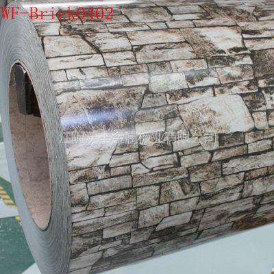 供应砖纹彩涂钢板