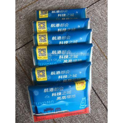 订制荷包广告纸【金雅纸巾】10张维达纸/包