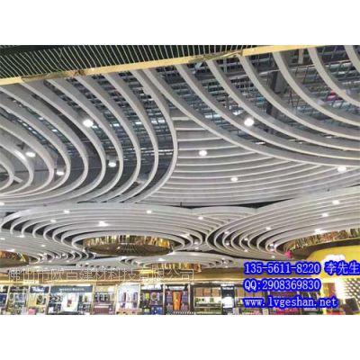 供应广西外墙铝方通 木纹U型铝方通吊顶 铝方通造型墙