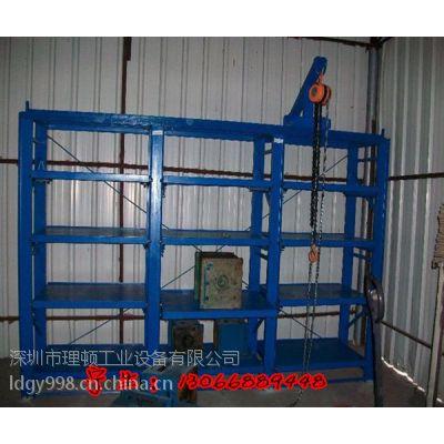 配龙门吊模具架配起重葫芦行车模具放置架价格