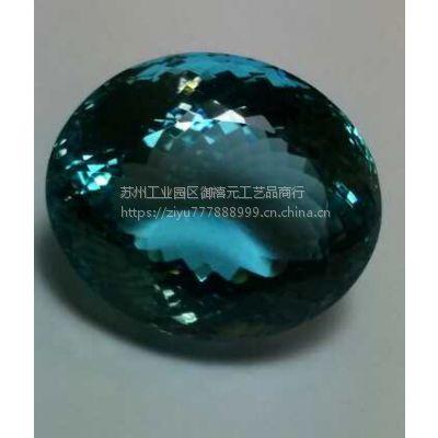 wholesale good quality AQUAMARINE批发优质海蓝宝裸石不同色泽净体品质