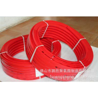 厂家直销红色聚氨酯V型三角带国标尺寸质量保证