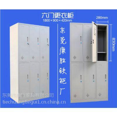 康胜KS供应热销东莞铁皮柜厂家-惠州铁皮柜-员工铁皮柜