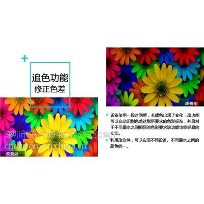 供应【玻璃喷绘机/移门/屏风彩印机】创业设备
