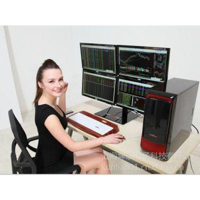 供应多屏电脑一体机价格,电脑生产厂家