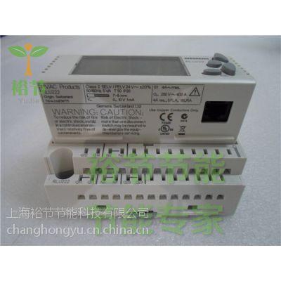 SIEMENS西门子RLU222可编程控制器 通用控制器