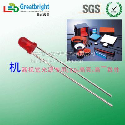 台铭(中国)机器视觉光源专用LED灯珠3mm红光雾状选择台湾台铭光电科技