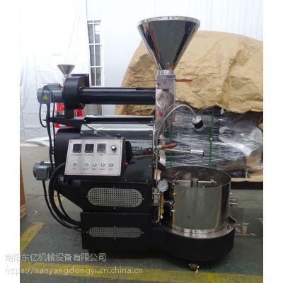 6公斤咖啡豆烘焙机器 咖啡烘焙厂家定制生产南阳东亿