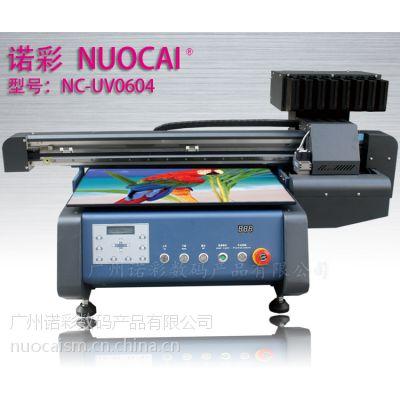 供应诺彩小型手机壳UV打印机 手机套彩印机 手机皮套彩印机 400*600mm