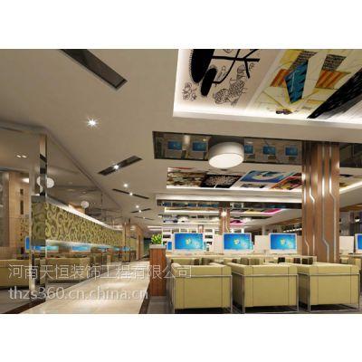 漯河网吧装修公司,天恒装饰,河南专业的网吧装修公司