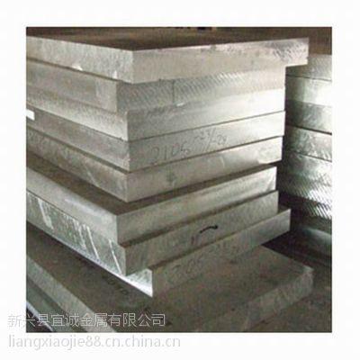 宜诚供应A2024-T6超硬铝合金 铝棒 铝板 铝合金棒A2024-T651