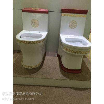 马可波罗马桶陶瓷卫浴,彩色座便器