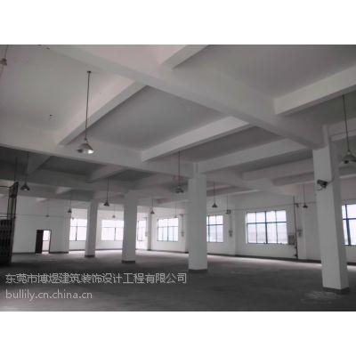 供应厂房装修/公/厂房车间施工报价/博煜装修