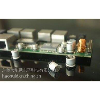 铝电解电容贴片品牌0.47UF 50V 4X5.4国产***