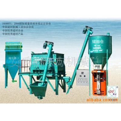 供应干粉砂浆混合设备东方机械