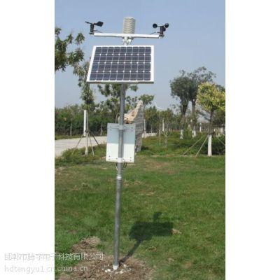 田间小气候自动观测仪制造商 腾宇仪器