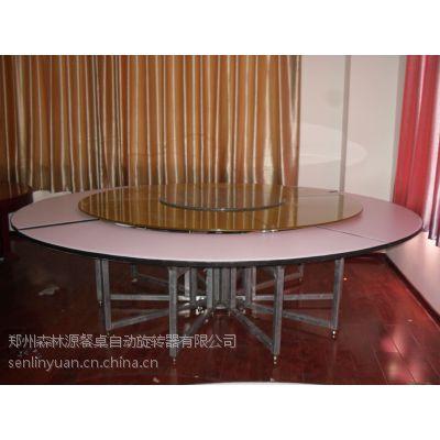 酒店餐桌自电动系列/辅助轮玻璃转盘/喷漆转盘