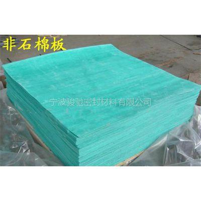 无石棉橡胶板|骏驰出品NY5350S丝网增强耐油无石棉橡胶板
