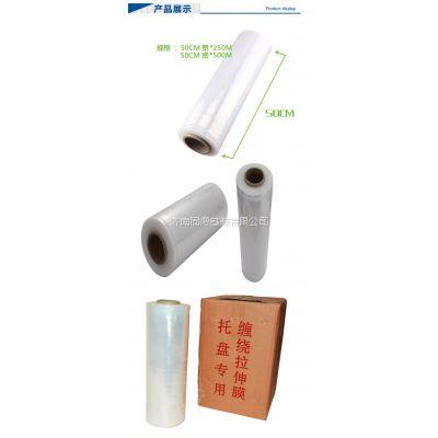 供应济南周边PE拉伸膜 缠绕包装拉伸膜 打托专用缠绕膜 强度大 延伸率强