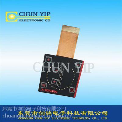 CHUNYIPled背光式薄膜开关创铭供应用优质材料提供不一般产品