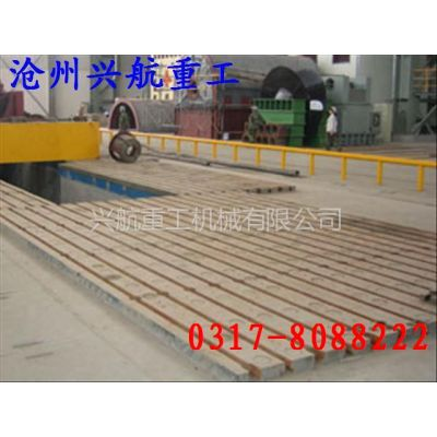供应供应兴航落地镗床工作台,检验平台,焊接平台