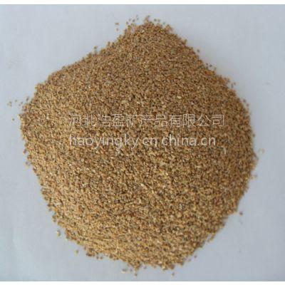 供应真石漆专用天然彩砂 地板黄天然彩砂